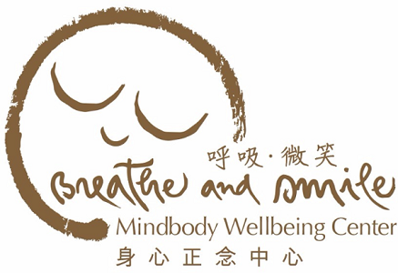 Breathe and Smile Mindbody Wellbeing Center